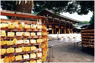 Prayer Notes Wall